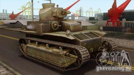 T2 Medium Tank для GTA San Andreas