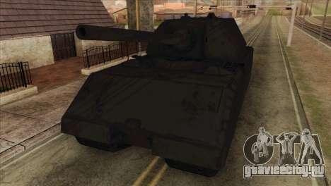 Panzerkampfwagen VIII Maus для GTA San Andreas вид сзади