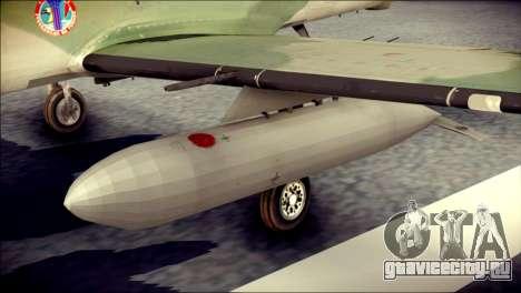 Embraer EMB-314 Super Tucano E для GTA San Andreas вид справа
