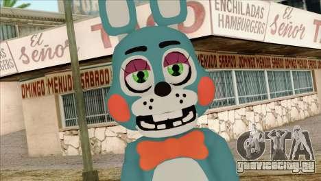 Toy Bonnie from Five Nights at Freddy 2 для GTA San Andreas третий скриншот