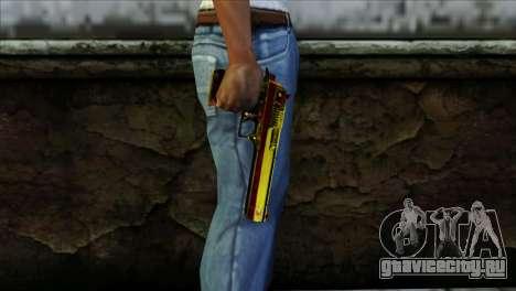 Desert Eagle España для GTA San Andreas третий скриншот