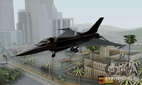 F-16XL для GTA San Andreas вид сзади