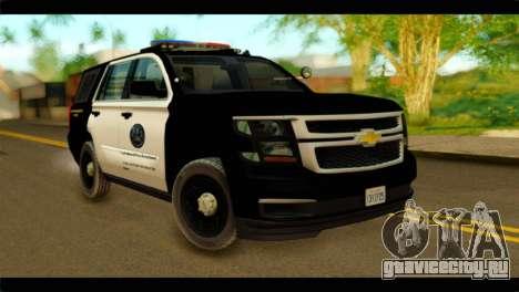 Chevrolet Suburban 2015 SAPD для GTA San Andreas