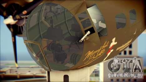 B-17G Flying Fortress для GTA San Andreas вид сзади