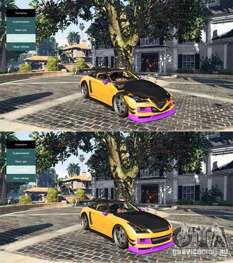 Instant Customs v1.0 для GTA 5 третий скриншот