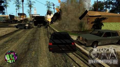 Транспорт вместо пуль V2 для GTA San Andreas седьмой скриншот