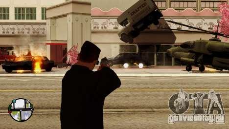 Транспорт вместо пуль V2 для GTA San Andreas двенадцатый скриншот