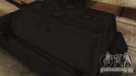 Panzerkampfwagen VIII Maus для GTA San Andreas вид справа