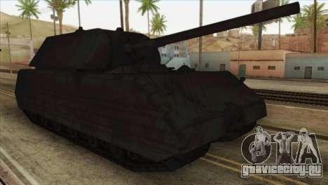 Panzerkampfwagen VIII Maus для GTA San Andreas