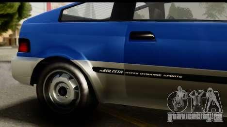 GTA 5 Dinka Blista Compact IVF для GTA San Andreas вид справа