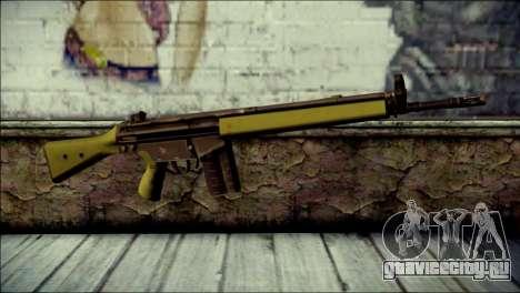 HK G3 Normal для GTA San Andreas