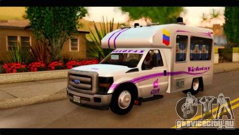Ford F-350 Bus для GTA San Andreas