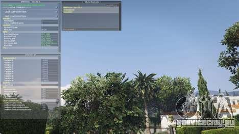 ENB Series v0.270 для GTA 5 третий скриншот