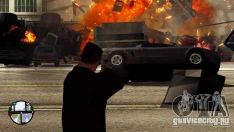 Транспорт вместо пуль V2 для GTA San Andreas