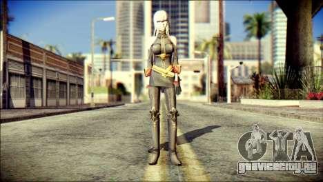 Selvaria Bles для GTA San Andreas