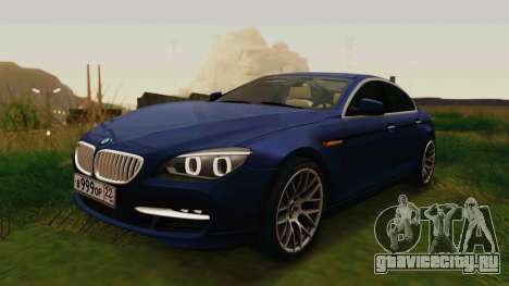 BMW 6 Series Gran Coupe 2014 для GTA San Andreas