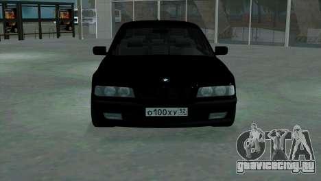 BMW 750i e38 для GTA San Andreas вид изнутри