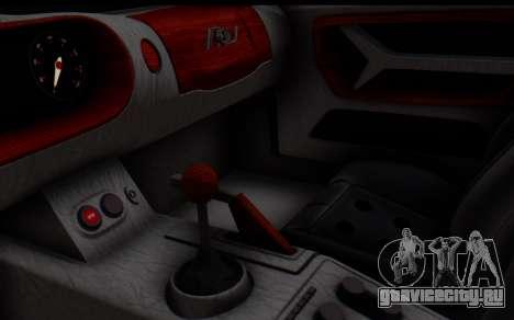 Bullet PFR v1.1 HD для GTA San Andreas двигатель