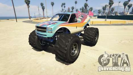 Vapid The Liberator Steven Universe Sticker v2.0 для GTA 5