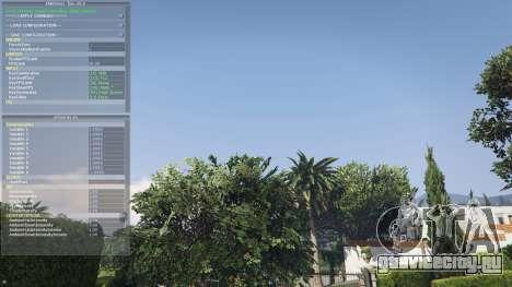 ENB Series v0.270 для GTA 5 второй скриншот