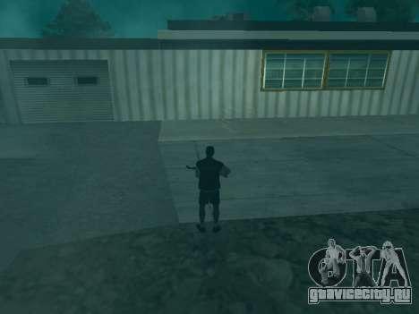 Траектория полёта пуль для GTA San Andreas третий скриншот