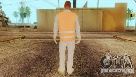 Takedown Redsabre NPC Shipworker v2 для GTA San Andreas второй скриншот