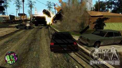 Транспорт вместо пуль V2 для GTA San Andreas восьмой скриншот
