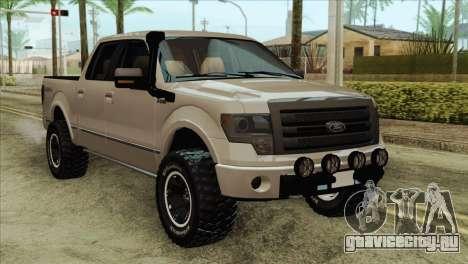 Ford F-150 Platinum 2013 4X4 Offroad для GTA San Andreas
