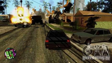 Транспорт вместо пуль V2 для GTA San Andreas девятый скриншот