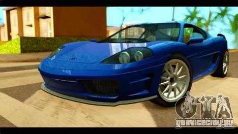 GTA 5 Grotti Turismo для GTA San Andreas