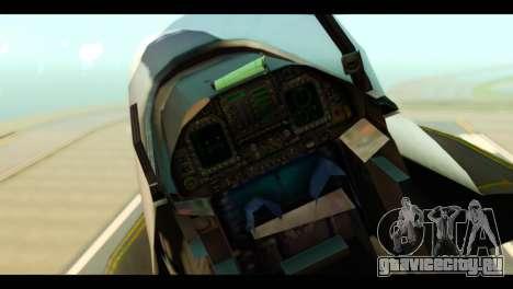 McDonnell Douglas FA-18 HARV v2 для GTA San Andreas вид сзади