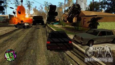 Транспорт вместо пуль V2 для GTA San Andreas десятый скриншот