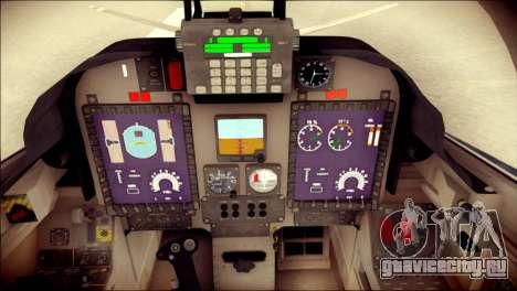 Embraer EMB-314 Super Tucano E для GTA San Andreas вид сзади