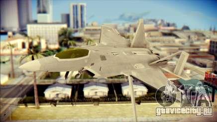 FA-18D Hornet Blue Angels для GTA San Andreas