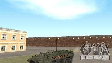 БТР 80 Парадный для GTA San Andreas