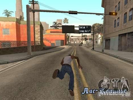 Back Flip для GTA San Andreas третий скриншот