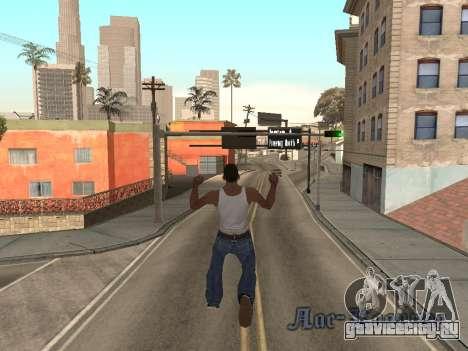 Back Flip для GTA San Andreas второй скриншот