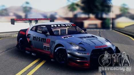 Nissan GT-R (R35) GT3 2012 PJ5 для GTA San Andreas вид сверху