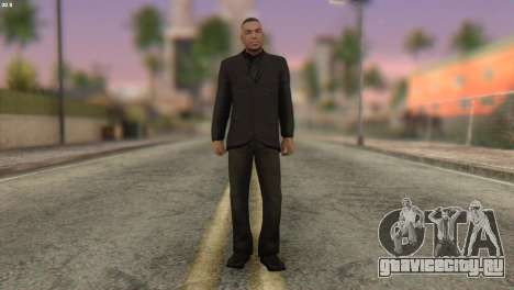 Luis Lopez Skin v2 для GTA San Andreas