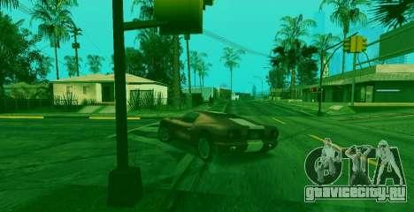 Спец способность Франклина с индикатором для GTA San Andreas третий скриншот