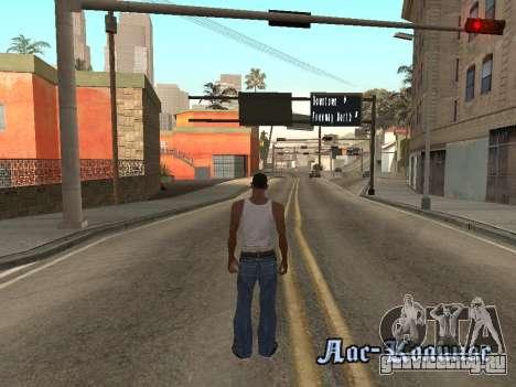 Back Flip для GTA San Andreas четвёртый скриншот