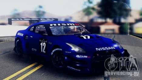 Nissan GT-R (R35) GT3 2012 PJ5 для GTA San Andreas двигатель