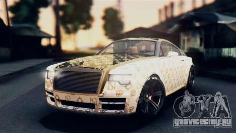 GTA 5 Enus Windsor для GTA San Andreas вид изнутри