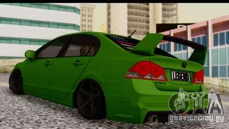 Honda Civic FD6 для GTA San Andreas вид сзади слева