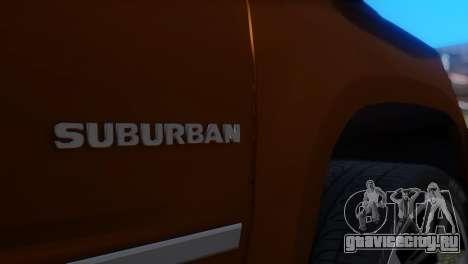 Chevrolet Suburban 2015 для GTA San Andreas вид сзади