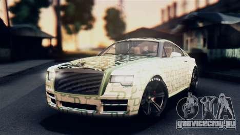 GTA 5 Enus Windsor для GTA San Andreas вид сверху
