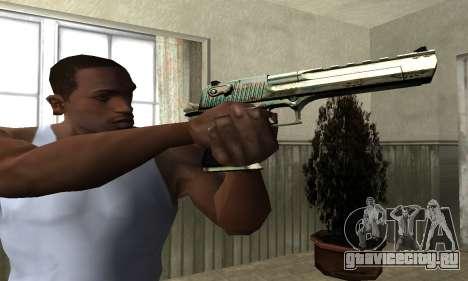 Сool Light Deagle для GTA San Andreas