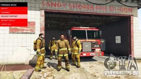 Миссии пожарного v2.0 для GTA 5 второй скриншот