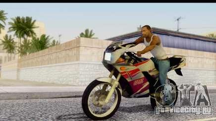 Yamaha RZR 135 для GTA San Andreas