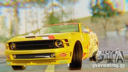 GTA 5 Vapid Dominator Pisswasser IVF для GTA San Andreas